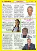 Однако, жизнь! 23 2014 год - Page 2