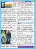 Однако, жизнь! 23 2014 год - Page 5