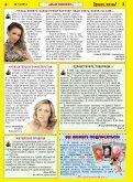 Однако, жизнь! 12 2014 год - Page 3