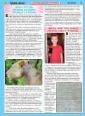 Однако, жизнь! 12 2014 год - Page 4