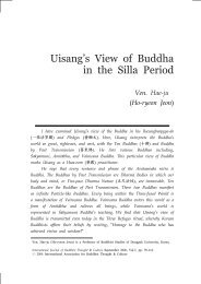 Uisang's View of Buddha in the Silla Period - Buddhism.org