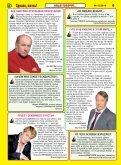 Однако, жизнь! 10 2014 год - Page 2