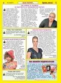 Однако, жизнь! 10 2014 год - Page 3