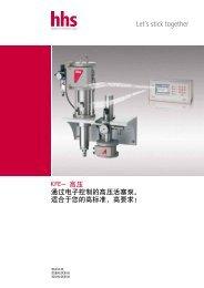 KFE- 高压通过电子控制的高压活塞泵。 - hhs-systems.de - Baumer hhs