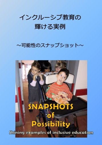 e-Snapshots_of_Poosibility