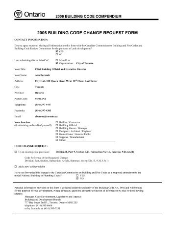 Website Change Request Form