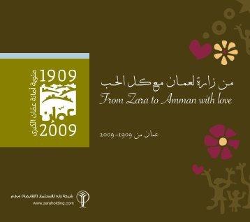 Zara-Booklet