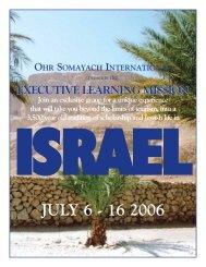 JULY 6 - 16 2006 - Ohr Somayach
