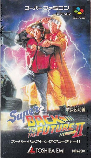 Super Back to the Future Part II.pdf - Oldies Rising