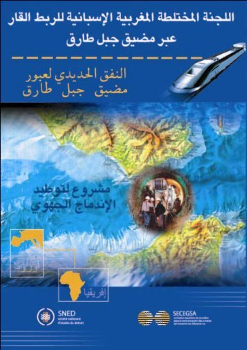 كتيب المشروع يناير 2005
