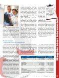 lnnr UBv Felhőte yá az E - al - Európai Utazási Biztosító Zrt. - Page 7