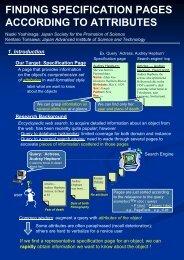 スライド 1 - WWW2006