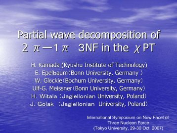 Partial wave decomposition of 2π-1π 3NF in the chiral perturbation ...