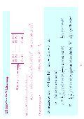 32 7272 128 200 288 392 512 - Physik - Page 7