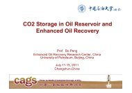 CO2 storage in oil reservoir and enhanced oil recovery [PDF - CAGS