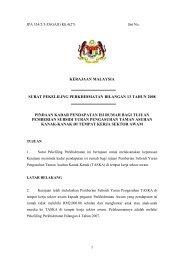 Surat Pekeliling Perkhidmatan Bil 13/2008 - JPA
