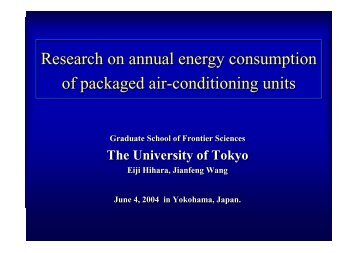 Research on annual energy consumption of packaged air ...