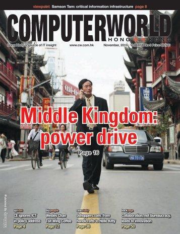 Page 16 - enterpriseinnovation.net