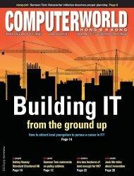 from the ground up - enterpriseinnovation.net