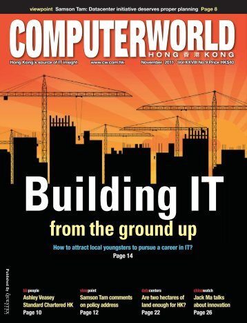 from the ground up - enterpriseinnovation.net