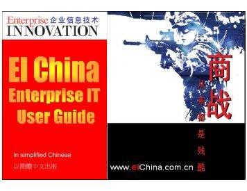 Hong Kong's Source of IT Insight - enterpriseinnovation.net
