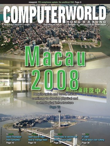 Despite twists and turns, Macau continues to develop physical and ...