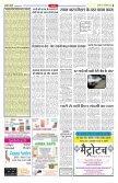 lkseokj 29 vDVwcj 2012 - Hamara Metro - Page 2