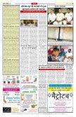 21 May - Hamara Metro - Page 2
