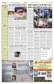 21 May - Hamara Metro - Page 3