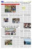 21 May - Hamara Metro - Page 5