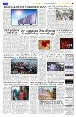 21 May - Hamara Metro - Page 7