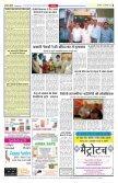 22 July - Hamara Metro - Page 2