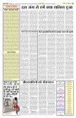 22 July - Hamara Metro - Page 4