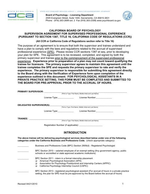 California Board of Psychology - Supervision Agreement 8/16