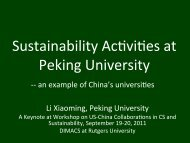 Sustainability Ac$vi$es at Peking University - Joint Research ...