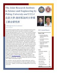 2012 - Joint Research Institute in Science and Engineering by ...