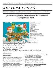 KIP nr 5 - Wojewódzki Dom Kultury w Rzeszowie