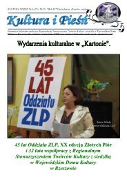 KIP nr 6 - Wojewódzki Dom Kultury w Rzeszowie