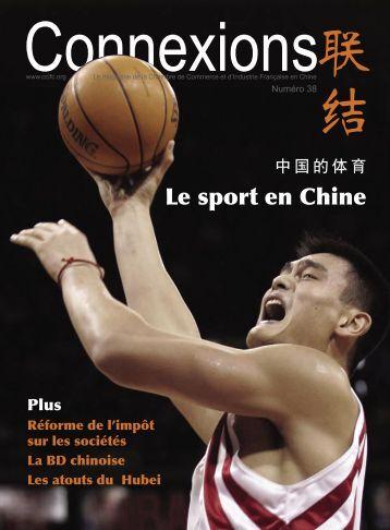 Le sport en Chine - ccifc