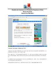 Chambre de Commerce et d'Industrie française en Chine ... - ccifc