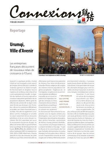 Urumqi, Ville d'Avenir - ccifc