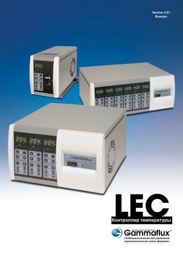 Контроллер температуры - Gammaflux