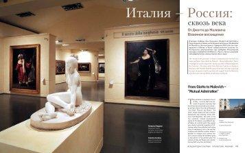 От Джотто до Малевича - The Tretyakov Gallery Magazine