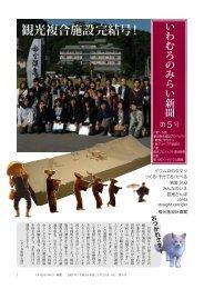 PDFはこちらから - 武蔵野美術大学