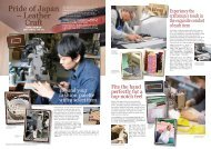 Pride of Japan – Leather Craft