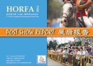 HORFA2012 Post Show Report - AHK