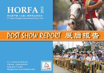 HORFA2012 Post Show Report - AHK
