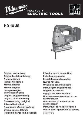 HD 18 JS