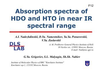 F-12 Absorption spectra of HDO and HTO in near IR spectral range