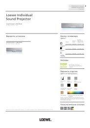 Loewe Individual Sound Projector